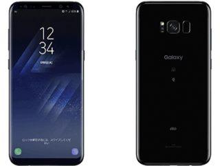 【比較】Galaxy S8+ Galaxy S8とちがうところは!?【SCV35・SCV36】