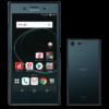 Xperia  XZ Premiumを発表!特徴やスペックを徹底的にまとめた【SO-04J】