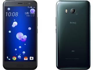 【比較】HTC U11とHTC10のちがうところは!?【HTV33 vs HTV32】