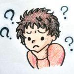 格安SIMはどうして安いの?だれでもわかるように徹底解説!