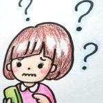 どうやってプランを決めるの?格安SIMのプランを選ぶポイント4選!