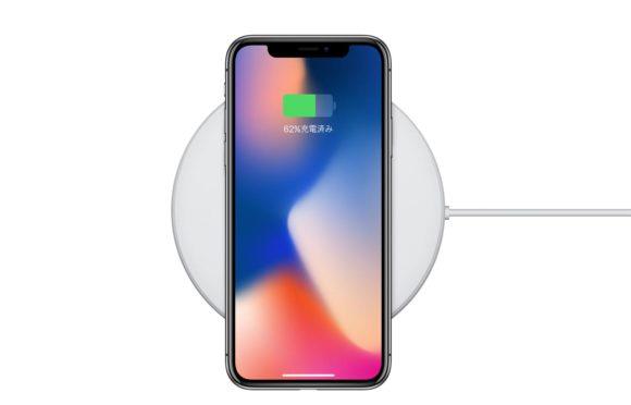 iphone X ワイヤレス充電をしている