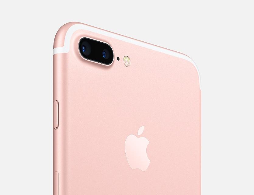 iphone 7 plusのデザイン紹介 背面バージョン