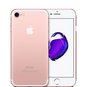 iphone7のデザイン紹介 ピンクバージョン