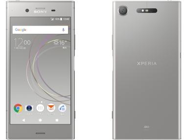 Xperia XZ1 sov36 のデザイン紹介 シルバーバージョン