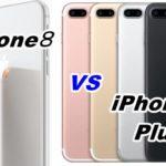 【比較】iPhone8とiPhone7 Plusを徹底的に比べてみた。