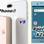 【比較】どっちがいい?iPhone8とXperia XZsをくらべてみた!