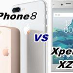 【比較】iPhone8とXperia XZ1をくらべてみた!