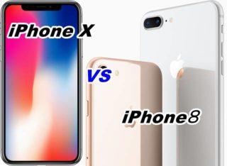 【比較】iPhone XとiPhone 8はどこが違うの?徹底的にくらべてみた!