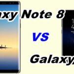 【比較】秋冬モデルGalaxy Note 8 SCV37と夏モデルGalaxy S8 SCV36をくらべてみた!【SCV37 vs SCV36】
