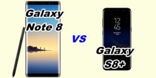 【比較】Galaxy Note 8とGalaxy S8+を徹底比較!【SCV37 vs SCV35】
