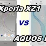 【比較】Xperia XZ1とAQUOS Rの性能をくらべてみた!【SOV36 vs SHV39】