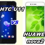 【比較】HTC U11とHUAWEI nova2 の性能をくらべてみた!【HTV33 vs HWV31】