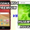【比較】arrows M04 PREMIUM とHUAWEI nova2 の性能をくらべてみた!