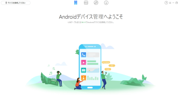 AnyTrans for Android 待ち受け