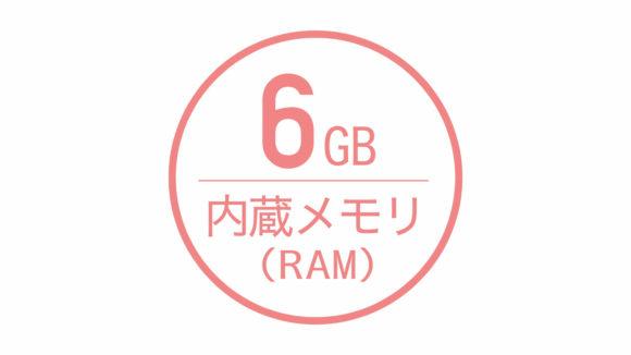 XZ2 Premium 6GB