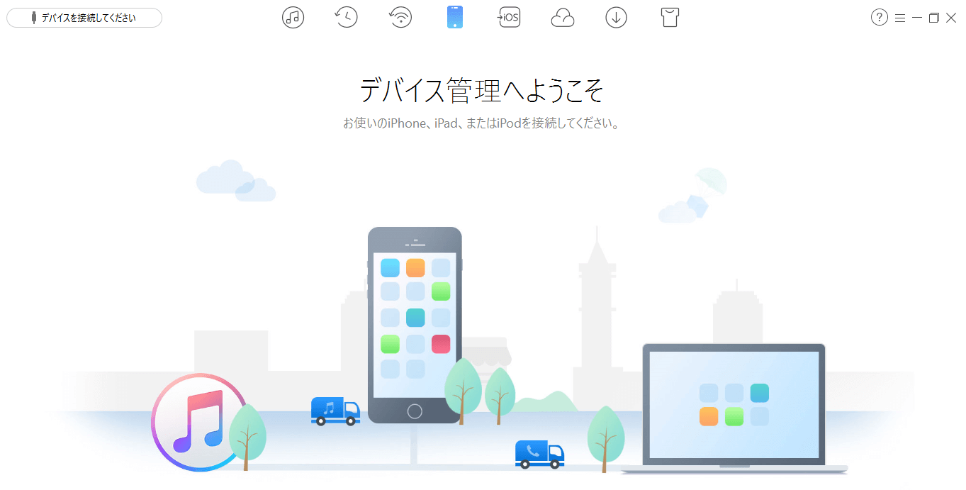 AnyTrans for iOS 待ち受け