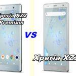 【比較】Xperia XZ2  Premium と XZ2の性能を比べてみた【SOV38 vs SOV37】