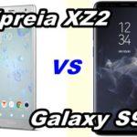 【比較】Xperia XZ2 とGalaxy S9+の性能を比べてみた【SOV37 vs SCV39】