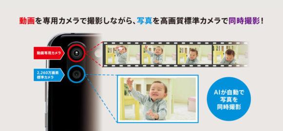 aquos r2動画専用カメラ