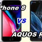 【比較】iPhone 8とAQUOS R2の性能を比べてみた!