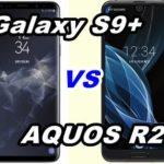 【比較】Galaxy S9+とAQUOS R2の性能を比べてみた【SCV39 vs SHV42】