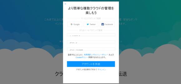 anttrans for cloud5