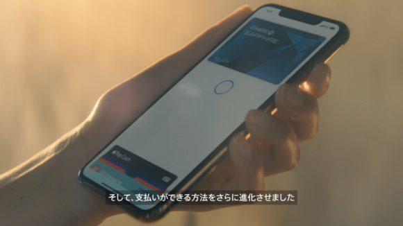 iphone XS クレジットカード使える