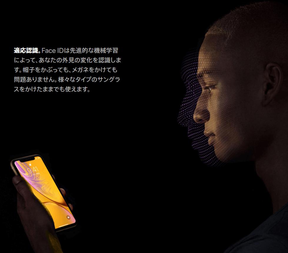 iphone XR Face ID (4)