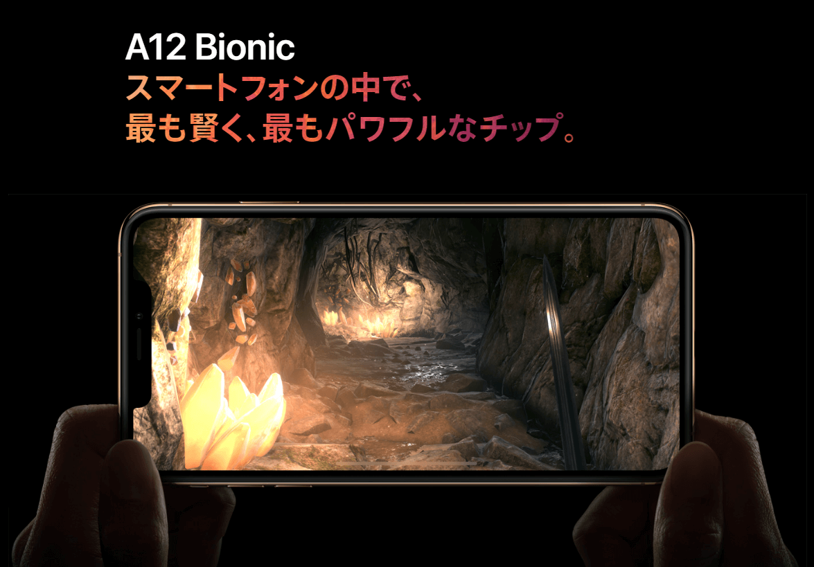 iphone XS A12 BIONIC