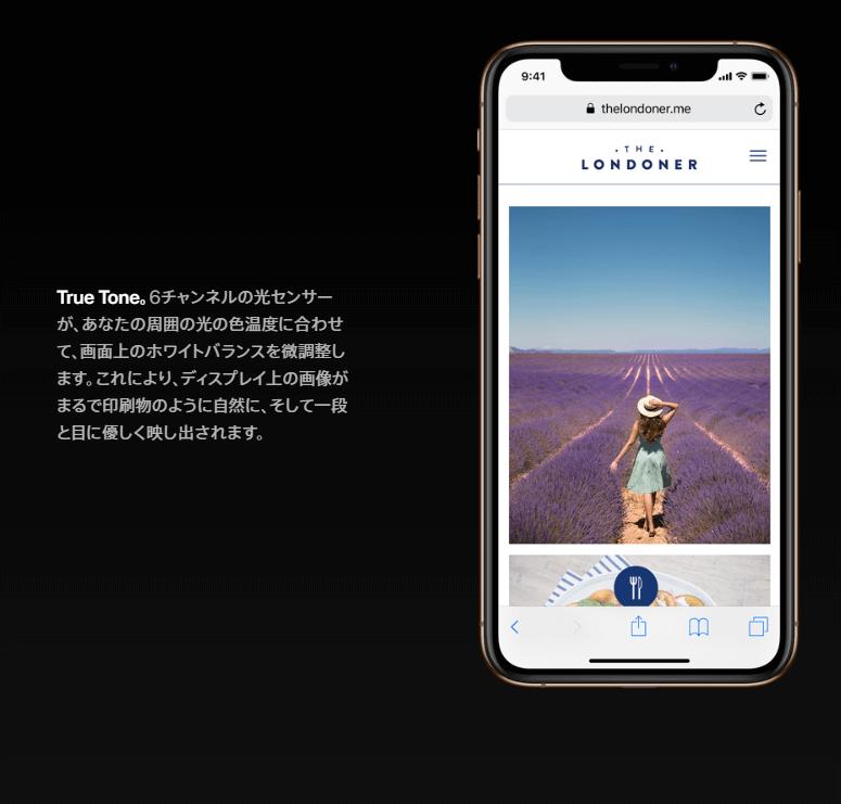 iphone XS True tone