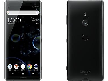 Xperia XZ3 黒