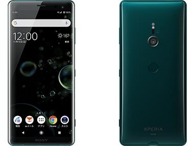 Xperia XZ3 緑