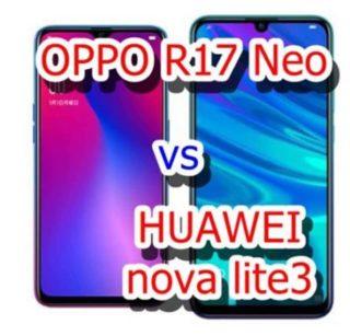 【比較】OPPO R17 NeoとHUAWEI  nova lite3はどこが違うの?徹底的にくらべてみた!