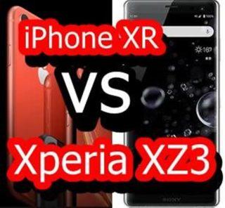 【比較】iPhone XRとXperia XZ3はどこが違うの?徹底的にくらべてみた!