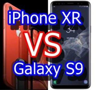 【比較】iPhone XRとGalaxy S9はどこが違うの?徹底的にくらべてみた!