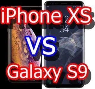 【比較】iPhone XSとGalaxy S9はどこが違うの?徹底的にくらべてみた!